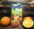 Апельсиновый 0.95л